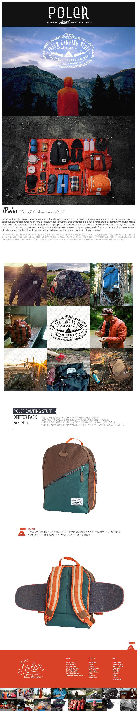 [폴러스터프]POLER STUFF - 2015 Drifter Pack (Beaver/Fern)