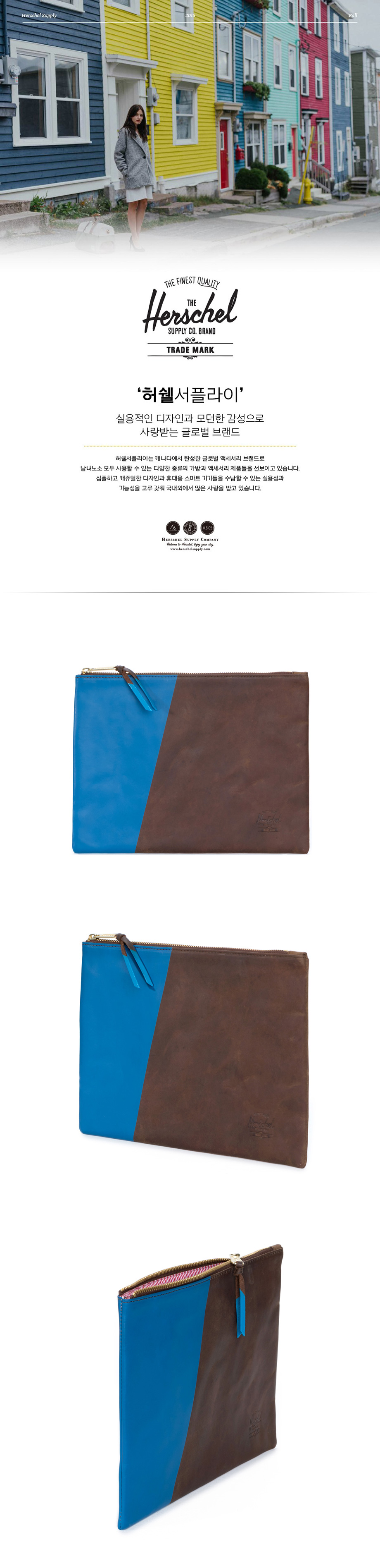 [허쉘]HERSCHEL - 2015 NETWORK POUCH LARGE Leather (Nubuck/Cobalt) 허쉘코리아 정품