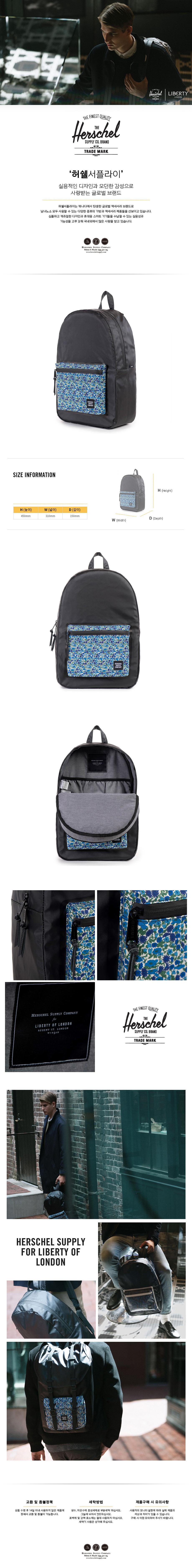 ★단독판매★[허쉘]HERSCHEL - LIBERTY x HERSCHEL SETTLEMENT (Black Petal) 허쉘코리아 정품 세틀먼트 백팩 가방