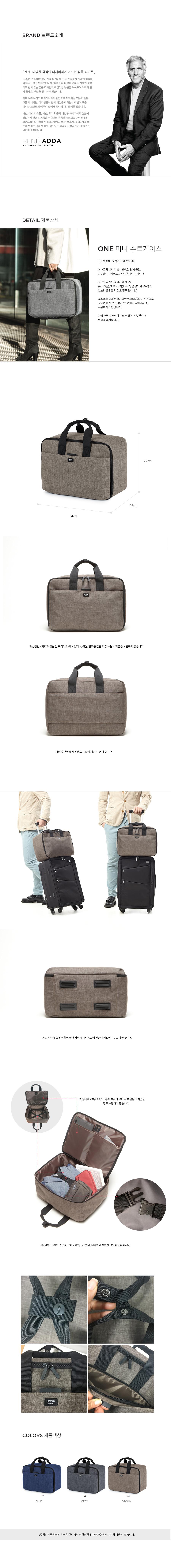 [렉슨]LEXON - ONE 스몰 수트케이스 LN1427G