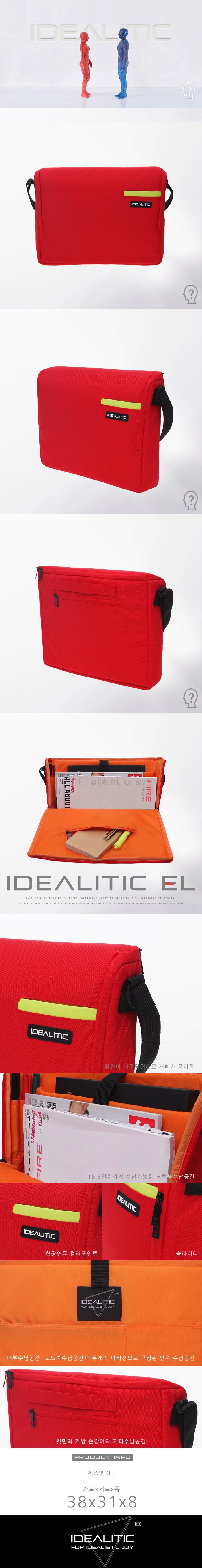 IDEALITIC - EL(red)