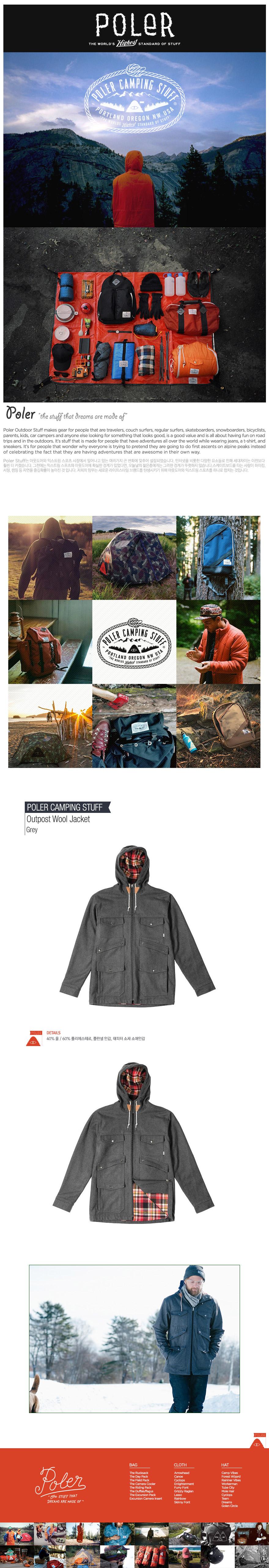 [폴러스터프]POLER STUFF - 2015 Outpost Wool Jacket (Grey)