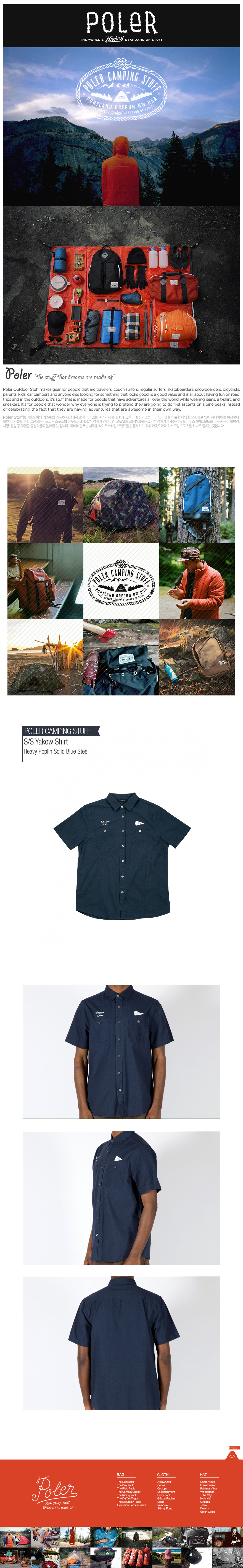 [폴러스터프]POLER STUFF - S/S Yakow Shirt (Heavy Poplin Solid Blue Steel)