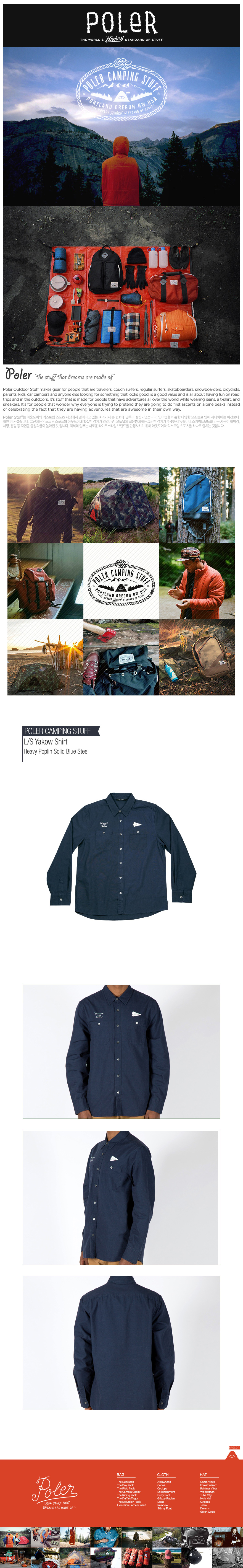 [폴러스터프]POLER STUFF - L/S Yakow Shirt (Heavy Poplin Solid Blue Steel)